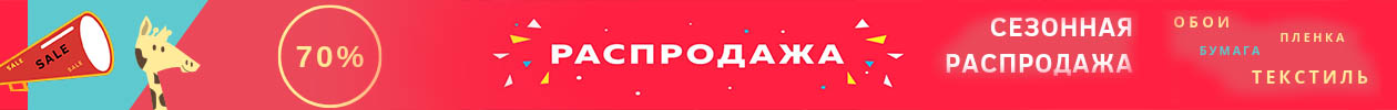DigiDecor.ru